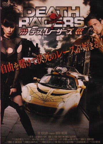 デス・レーサーズ [DVD]