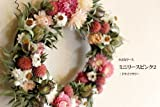 * 花七曜 * ミニリースピンク2 / ミニ リース ドライフラワー ピンク / ナチュラル 結婚 ディスプレイ プレゼント 引越祝い 母の日 ホワイトデー お礼 開店祝い 誕生日