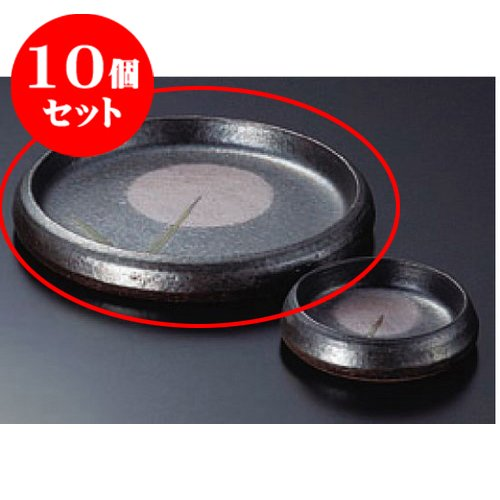 10 pieces set sashimi bizen kazekusa flower sentence cut standing 5.5 flatware [16.8x2.2cm] food and drink shop Japanese restaurant for business