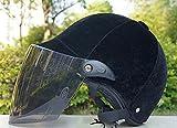 軽量 手触り よい おしゃれ 乗馬用 ヘルメット ブラック サイズ 調整可能 スエード 調 【 夏用 バイザー 付 】