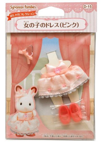 The Dress-up Sylvanian Families dress girl example (Pink) D-15 (japan import)