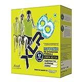 SixPack Nutrition XLR8 - Lemon Ice Tea - 1 Kg