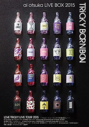 ai otsuka LIVE BOX 2015~TRiCKY BORNBON~(DVD2枚組)