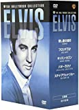 エルヴィス フィルムズ・コレクターズ・ボックス Vol.2 (5枚組) [DVD]