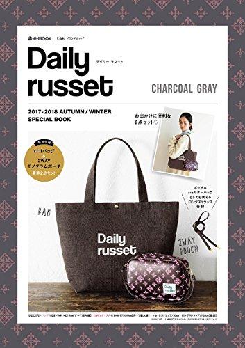 Daily russet 2017 ‐ AUTUMN & WINTER 大きい表紙画像