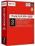 トレンドマイクロ ウイルスバスター2010 3年版