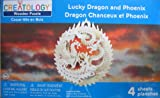 Creatology Wood Puzzle: Lucky Dragon and Phoenix 3-D Wood Puzzle at Amazon.com
