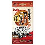 低温製法米のおいしいごはん 宮城県産ひとめぼれ 180g×5パック
