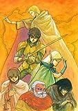 ロードス島戦記    灰色の魔女(豪華版)