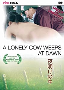 Lonely Cow Weeps At Dawn