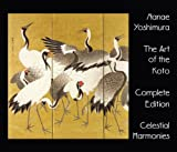 Art of the Koto, Complete Edition (4 Cds) Nanae Yoshimura