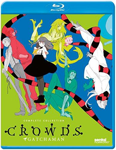 ガッチャマン クラウズ:コンプリート・コレクション 北米版 / Gatchaman Crowds: Complete Collection [Blu-ray][Import]