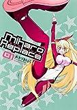 ミハロリプレイス (1) (カドカワコミックス・エース)