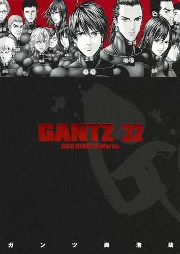 GANTZ 32 (ヤングジャンプコミックス)