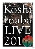 LIVE 2010~enII~ [DVD]