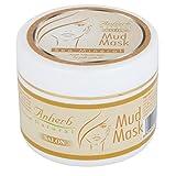 Anherb Mud Mask, 60 gm