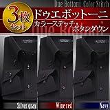 ドゥエボットーニ・ボタンダウンシャツ ブラック3枚セット/カフスボタン3組付 080100151