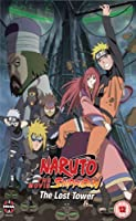 Naruto - Shippuden: The Movie 4 - The Lost Tower