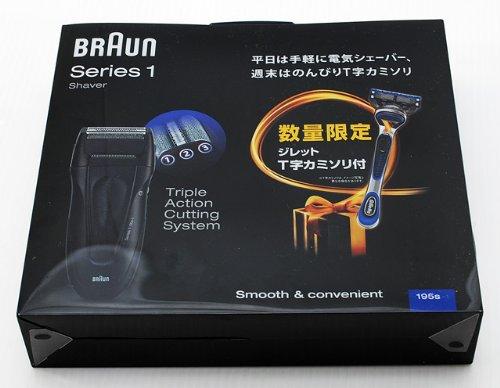 ブラウン 電動シェーバー 195Sー1 +ジレット T字カミソリ付き 数量限定セット