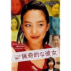 ��'̊�̗Š�I�Ȕޏ� [DVD]