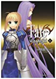 Fate/stay night (6) (����ߥå����������� 150-7)