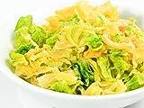 国産 九州産 乾燥野菜 キャベツ 125g (国産 こだわり 素材 使用 乾燥やさい)