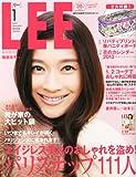 LEE (リー) 2013年 01月号 [雑誌]