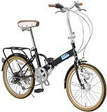 Raychell(レイチェル) 20インチ シマノ6段 SANYOオートライト付き 折り畳み自転車 MHD-206【3カラー展開】