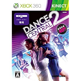 Dance Central 2(�_���X�Z���g����2)