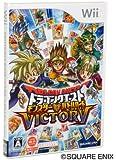 Dragon Quest Monsters: Battle Road Victory[Import Japonais]