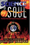 Science of Soul: The End-Time Solar Cycle of Chaos in 2012 A.D. [DVD] [NTSC]