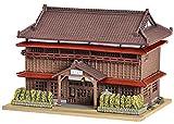 Estacioen 037-2 Coleccioen edificio Ken Colle Ryokan 2