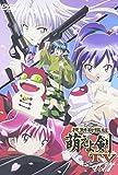 機動新撰組 萌えよ剣 TV Vol.1[DVD]