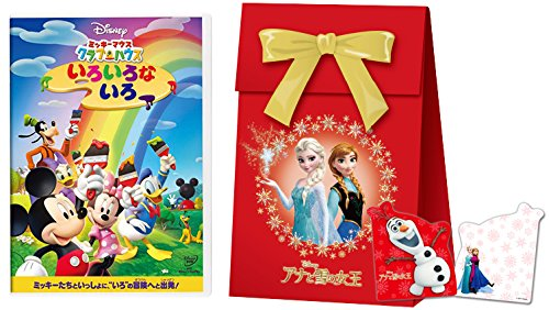 【期間限定商品】ミッキーマウス クラブハウス/いろいろな いろ(「アナと雪の女王」オリジナル ギフトバッグ付) [DVD]