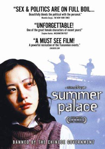 Summer palace / Yihe yuan / Летний дворец (2006)
