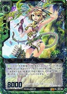 Z/X ゼクス 碧の狩人フィーユ/ 運命の相剋(B07)