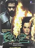Raaz - The Mystery Continues... [DVD]