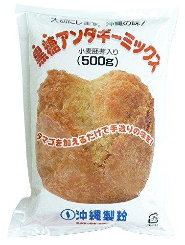 【沖縄伝統菓子】黒糖アンダギーミックス 500g×3袋