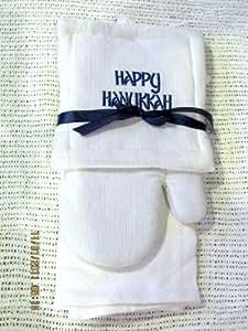 Hanukkah Kitchen Set