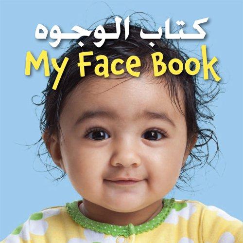My-Face-Book-ArabicEnglish-Arabic-Edition