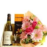 お花とワインギフト フランスの白ワイン シャブリ ハーフボトル チョコレート・トリュフとおつまみのセット 春のアレンジメントのお花付き