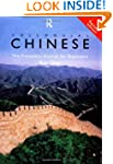 Colloquial Chinese: A Complete Langua...