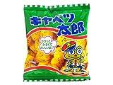 【おやつ・まとめ買い】キャベツ太郎 30袋入【菓子・アソート】