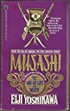 The Way of Life and Death (Musashi Book 5) (0671677233) by Eiji Yoshikawa