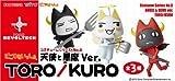 Revoltech Toro Angel Kuro Devil 3 figure set Image