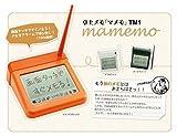 キングジム 卓上メモ「マメモ」 TM1 ビビッドオレンジ