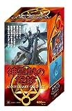 モンスター・コレクションTCG 神霊獣の咆哮 BOX