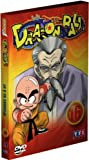 echange, troc Dragon Ball - Vol. 16