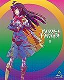 コンクリート・レボルティオ~超人幻想~ 第8巻[Blu-ray/ブルーレイ]