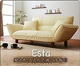 カウチソファ【Esta】エスタ レザータイプ  アイボリー色